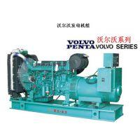 沃尔沃柴油发电机组冷却与通风系统重庆光星Volvo/沃尔沃TAD系列