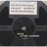 PESD1CAN 恩智浦 NXP CAN总线ESD保护二极管 润京电子供应