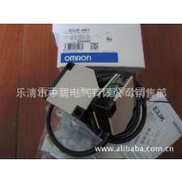 供应特价直销 电容式电感式 欧姆龙接近开关  E2E-X10ME1
