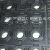 供应IC TA7671 全新原装现货