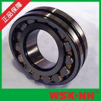 威斯凯WSK自动调心滚子轴承纺织机械、风电适用轴承