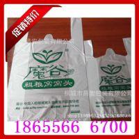 厂家批发 透明背心袋 超市塑料袋 马甲袋 垃圾袋 购物袋