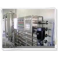 水处理设备 3吨反渗透水处理设备 原水处理设备代加工批发