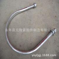 提供管道卡箍 u型抱箍 管卡子用途广泛质量