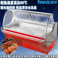 厂家直销雅淇冷熟食柜 快餐店熟食柜 保鲜展示柜 超市熟食柜 商场冷藏海鲜柜