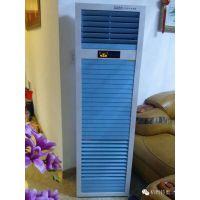 百科特奥空气净化消毒机,空气净化器,空气消毒机