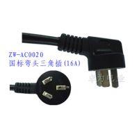 厂家直销 国标三插AC电源线 品字尾插头电源线 电饭锅插头 1.5m