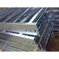 电缆桥架、走线架、热镀锌线管、优良、送货快捷-