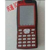 HD-600手持机13.56MHZ高频IC卡读写机生产厂家-深圳庆通