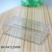 供应【厂家直销】塑料盒 透明盒 钱币盒 纪念币盒子 包装盒