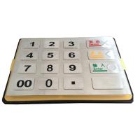 旭子科技金属数字键盘 PCI加密键盘 SE8098A-K