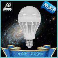 LED室内灯具 高亮球泡灯 厨卫节能灯 LED灯泡