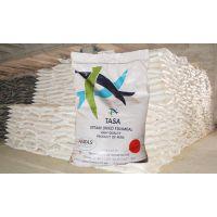 丰和进口鱼粉鱼粉65%高蛋白
