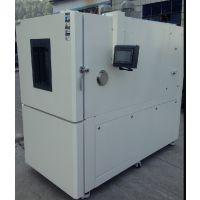供应重庆宏展TSL交换机高低温冲击试验机测试