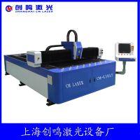 500W高速激光切割机 300W薄板光纤切割机 可选IPG进口激光器