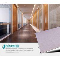 铝合金踢脚线6cm8cm10cm厂家直销生产