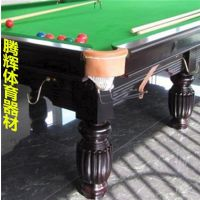 英式台球桌|腾辉体育器材|厚街英式台球桌