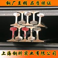 钢厂直销 武钢 QU71Mn 43钢轨 行车轨道压板 钢轨 43kg 价格低