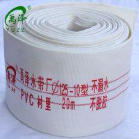 禹泽直径125mm农用水带 农业灌溉喷灌专用 pvc衬里 厂家直销