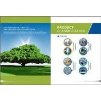 企业画册 宣传单 产品目录