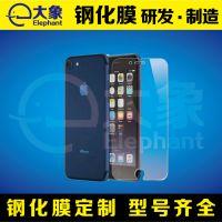 苹果7手机钢化膜批发 型号齐全