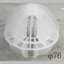 多种溶剂处理装置环保球 多面空心塑料球价格 PP多面空心球厂家 【河北华强】