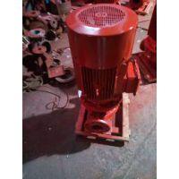 供应 上海漫洋机电IS50-32-160 卧式吸清水离心泵自产自销