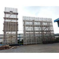 国内厂家出售建筑施工爬架 塔楼外附着式升降脚手架 房地产专用