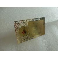 VIP金卡 芯片卡 贵宾卡制作 会员卡软件