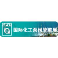 2017第九届中国(上海)国际化工泵、阀门及管道展览会