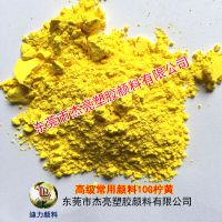 供应DEVELOP/迪力偶氮颜料有机颜料12G柠黄色粉精油漆油墨塑胶印皮革着色片涂料色浆颜料粉沫