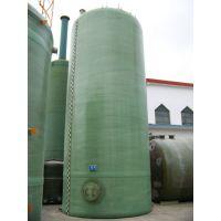 供应玻璃钢容器