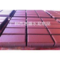供应深圳市人行道砖,批发透水砖厂家