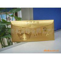 厂家专业供应 烫金金箔纸红包 苍南金箔红包