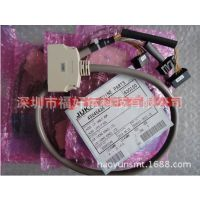 JUKI LNC60 IF CABLE ASM 40045434
