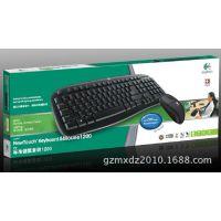 罗技标准1200 U+P套装/罗技防水键鼠套装/罗技键盘鼠标套