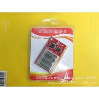 LCD液晶显示智能中文诊断卡 主板测试卡 电脑主板维修PCI检测卡
