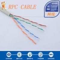 厂价直销 超五类网线 室内网线 非屏蔽五类线 utpcat5e 4*2*0.5