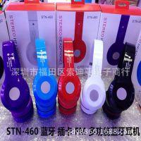 蓝牙耳机 无线插卡头戴式S460耳机 运动耳麦蓝牙s450二代耳机