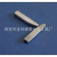 硬质合金刀片 刀头YT5 E315 E312