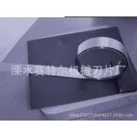 专业供应造纸刮刀(欢迎来电咨询) 推广
