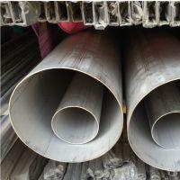 316L不锈钢工业管 食品机械用不锈钢卫生级焊管