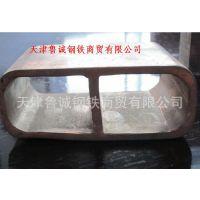 批发双孔铜管T2 T3双孔铜排单孔铜排