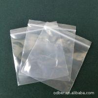 外贸饰品批发 饰品包装袋 自封口袋 100个为一件 尺寸5*7