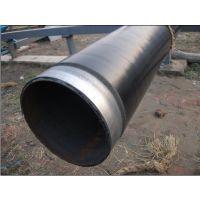 优质3pe防腐钢管3pe防腐价格3pe生产厂家沧州瑞盛