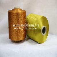 彩色涤纶长丝 汇隆化纤厂家生产品质有保证