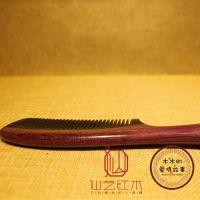 仙艺  紫檀圆柄牛角梳子  木质  厂家直销  保本批发