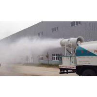 煤矿多功能抑尘喷洒车-雾霾治理车