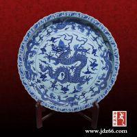 纪念盘子 用来装饰公司的陶瓷纪念盘子