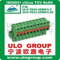 [绿色 10P 弯针]TB26- 2DBM插拔式 5.0/5.08  接线端子 弯角/整套